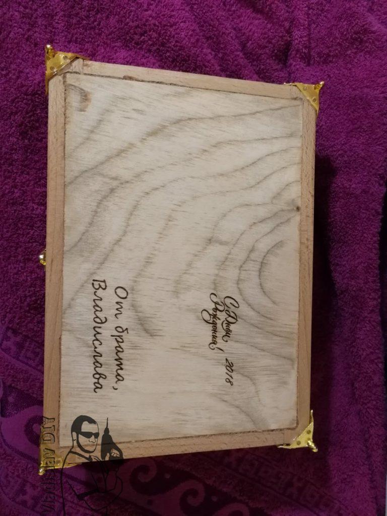 подпись шкатулки в подарок