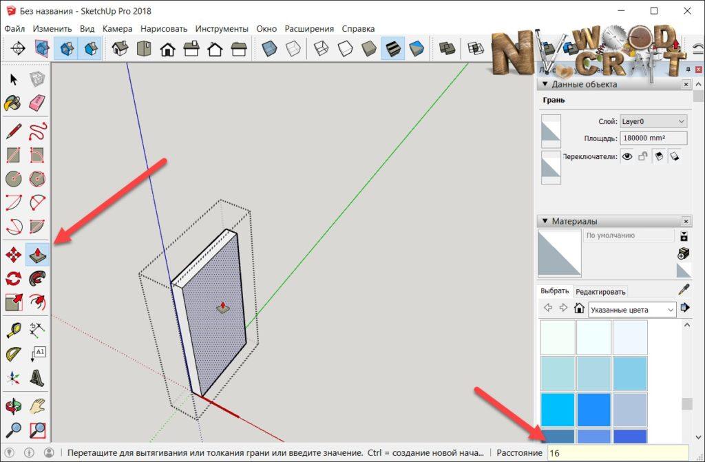 3d моделирование программа