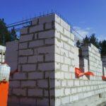 Из какого материала лучше возводить стены в частном доме?